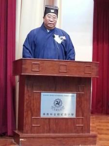 香港道教聯合會 主席梁德華道長