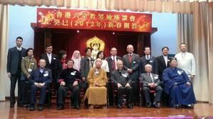 香港六大宗教领袖座談會癸巳年新春團賀大合照