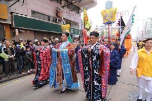 第十二屆香港道教節開幕典禮 -