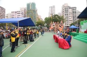 第十二屆香港道教節開幕典禮