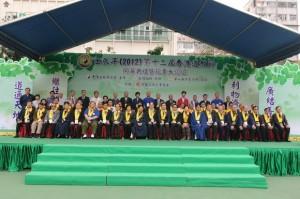 第十二屆香港道教節開幕典禮002