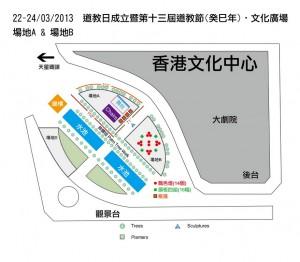 九龍尖沙咀文化中心露天廣場