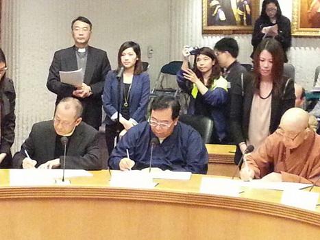 宗教領袖簽署合約 (一)