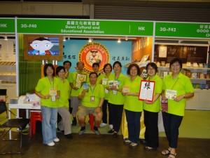 參與2011年香港書展的部份義工