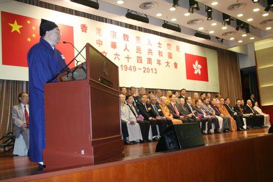 香港道教聯合會 梁德華主席