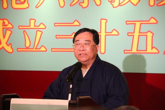 本年度輪值主席香港道教聯合會主席梁德華道長在35周年晚宴上致詞