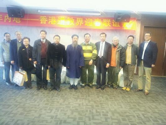 內地及香港道教團體合照