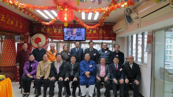 香港道教聯合會與福建聖公壇互賀新禧大合照
