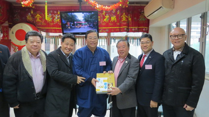 香港道教聯合會梁德華主席贈送書刊福建聖公壇