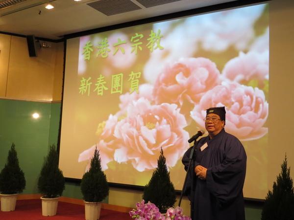香港道教聯合會主席梁德華道長冀社會風氣改