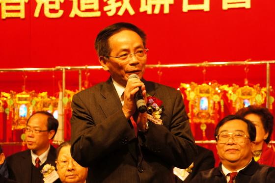 道聯會顧問立法局議員葉國謙先生BBS太平紳士