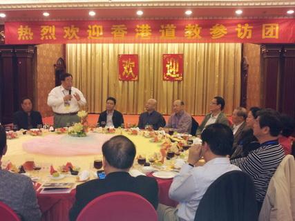 梁德華道長向泉州市委會表達香港道教聯合會的發展三個重點