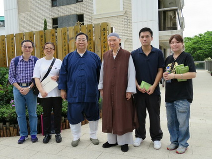 香港道教聯合會主席梁德華道長與淨空法師會面交流