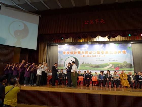 湯偉奇會長帶領香港道教青年團成員宣誓