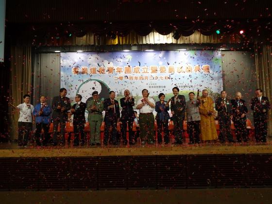 主禮嘉賓嗚炮慶賀香港道教青年團成立