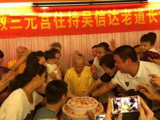 吳信達道長在晚宴中切蛋糕