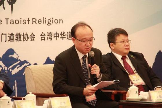 臺北指南宮常務董事高超宣讀論文