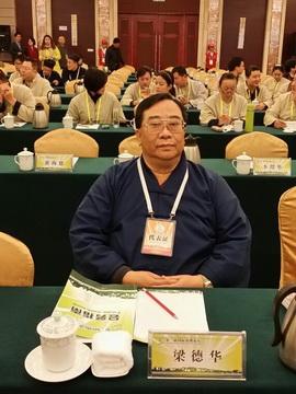 香港道教聯合會主席梁德華道長