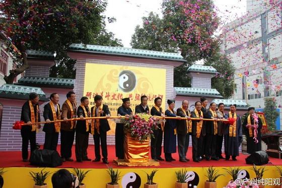 丁常雲、唐誠青、王哲一、陳明德及趙南先等出席開幕式