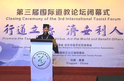 中国道教协会副会长张继禹道长宣读《龙虎山宣言》