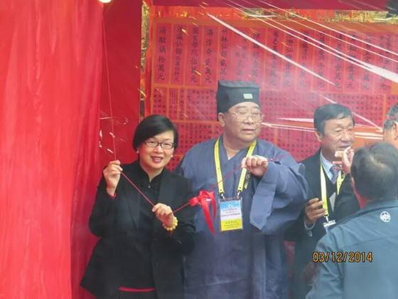 許曉暉女士由梁德華道長及眾來賓陪同主持開金榜