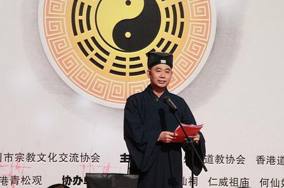 中國道教協會副會長張繼禹道長致辭