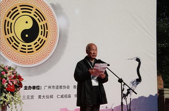 香港青松觀董事會主席 香港道教學院院長 黃健榮先生致辭