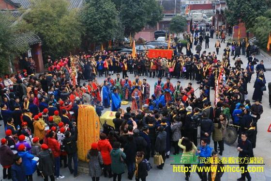 長春觀元辰殿開光暨監院升座於2014年12月27日在武漢長春觀隆重舉行