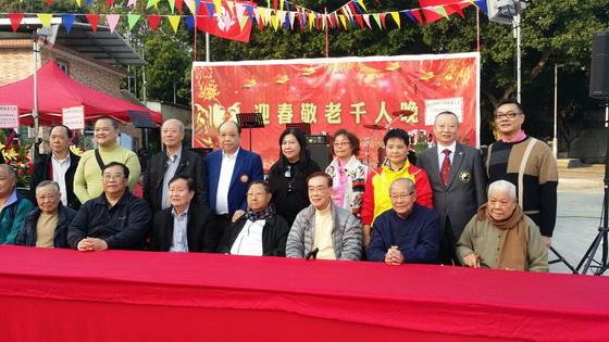 香港道教聯合會同人