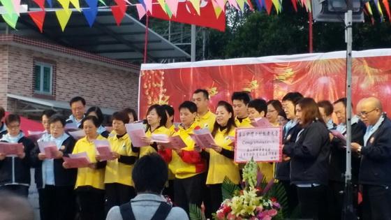 香港道教青年團為來賓唱歌助慶