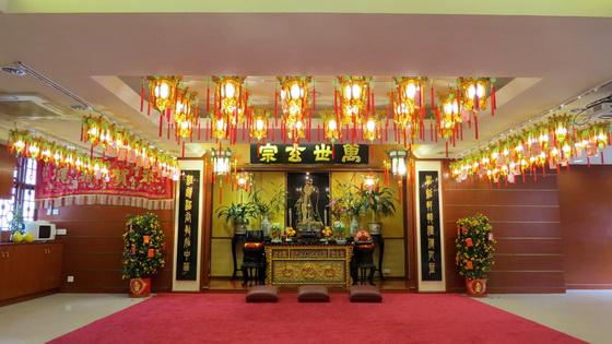 香港道教聯合會會址8樓禮堂