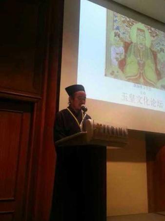 中國道教協會黃信陽副會長作主旨演講
