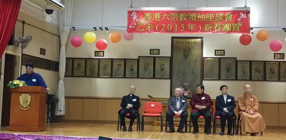 香港道教聯合會主席梁德華道長致詞