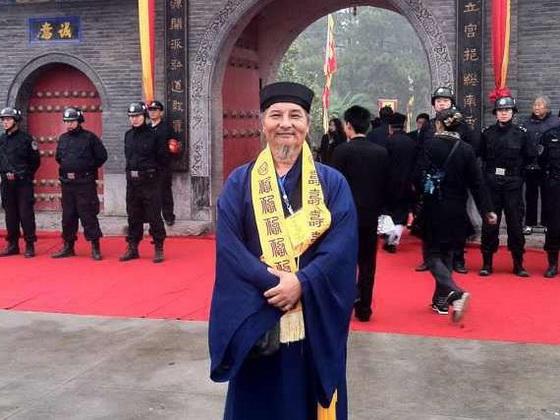 廖宗東大師