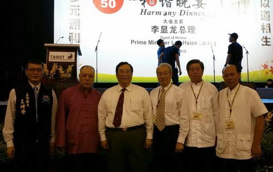 左起王增榮道長,吳鈵鋕會長,梁德華道長,李原源拿督,葉達副會長。