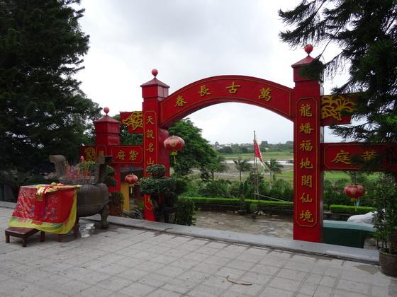 紫竹觀山門(三)