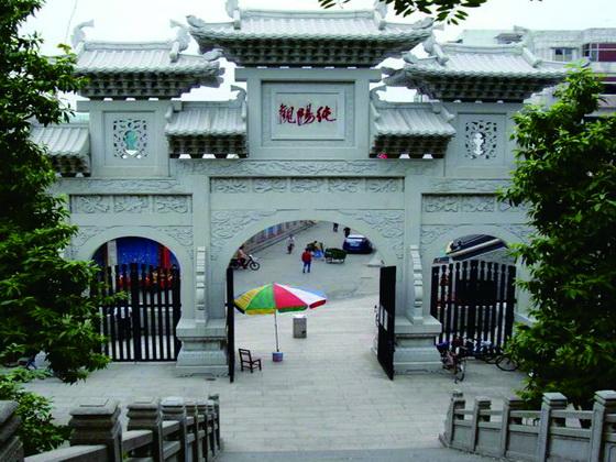 廣州純陽觀