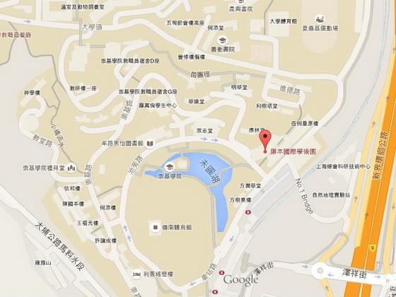 往香港中文大学康本国际学术园地图