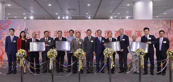 香港四個非物質文化遺產項目──古琴藝術、全真道堂科儀音樂、西貢坑口客家麒麟舞和黃大仙信俗成功列入第四批國家級非物質文化遺產代表性項目名錄。國家文化部於開幕典禮上為這四個項目進行頒牌儀式。