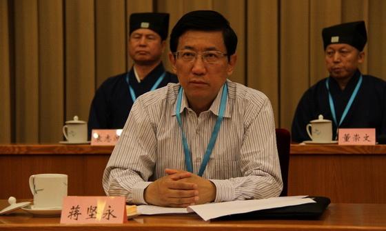 國家宗教局副局長蔣堅永出席會議