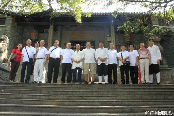 蓬瀛仙館參訪三元宮