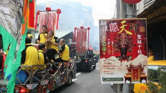 台北市天師宮本年以「廟口文化」照片三