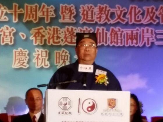 香港道教聯合會主席梁德華道長致辭