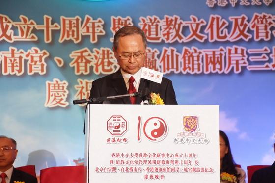 香港中文大學副校長霍泰輝教授致辭