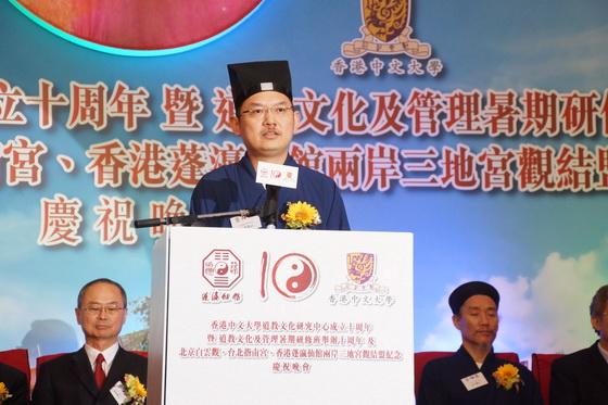 中國道教協會副會長吉宏忠道長致辭