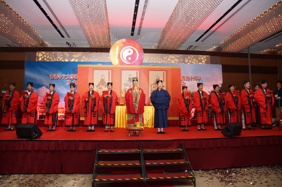 香港蓬瀛仙館經懺團的香港全真道堂科儀音樂展示