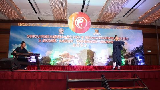 北京白雲觀道教文化表演古琴及太極拳