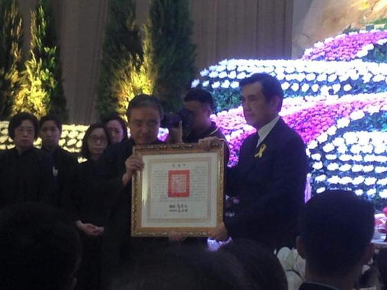 馬英九總統對高忠信道長的追揚嘉獎