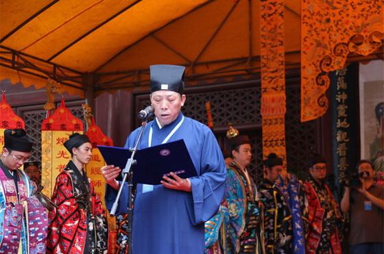 中國道教協會副會長兼秘書長張鳳林道長主持紀念活動