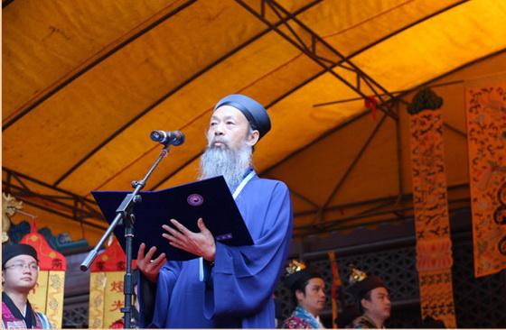 中國道教協會會長李光富道長宣讀 《中國宗教界和平文告》
